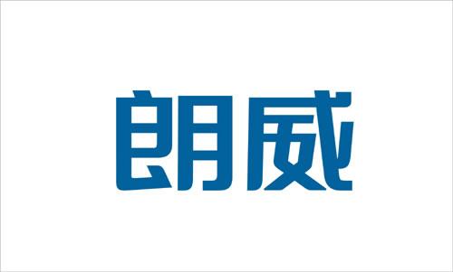 电器vi中文字体设计